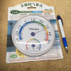 Anymetre - Thermometer Hygrometer ANALOG