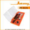Jakemy Mobile Phones Repairing Tool Set - JM-8141 - for iPhone / Samsung